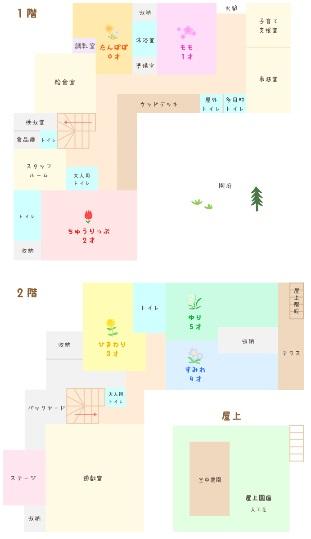 shinensha.jpg