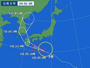typhoon8.jpg